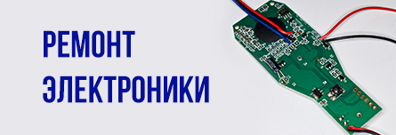 ремонт электроники тепловизора